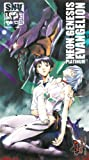 echange, troc Neon Genesis Evangelion Platinum - Intégrale 15 ans Edition Limitée & Numérotée