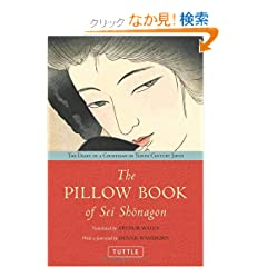 �����q (�p����) - The Pillow Book of Sei Shonagon (�^�g���N���V�b�N�X�@)