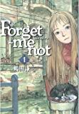 Forget?me?not(1) (モーニングコミックス)