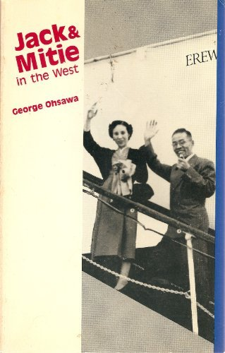 jack-mitie-in-the-west-by-georges-ohsawa-1981-06-30