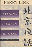 img - for Evening Chats in Beijing: Probing China's Predicament book / textbook / text book