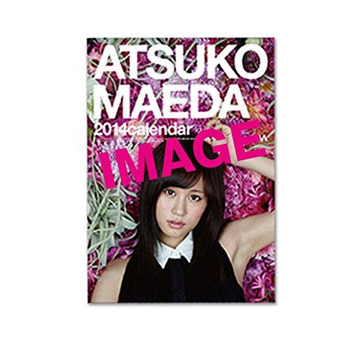 前田敦子 2015 カレンダー(壁掛けタイプ)