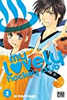 My Lovely Hockey Club, tome 2 par Morinaga
