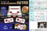 Amazon.co.jpプレイコンピューター レトロ FC互換ゲーム機 内蔵ゲーム118種