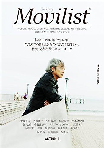 MOVILIST ACTION1 WINTER 2015 佐野元春 (ムーヴィリスト)