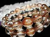 [イシガイ] isigaii §超綺麗§砂金ルチルクォーツ約12ミリ16粒 パワーストーン数珠ブレスレット