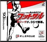 日本フットサルリーグ公認 みんなのDSフットサル 特典 Amazon.co.jpオリジナル「DS画面クリーナー」付き