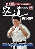 大道塾 着衣総合格闘技 空道 DVD-BOX
