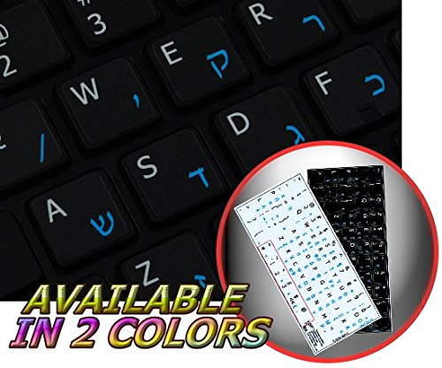 Hebrew - English Non-Transparent Keyboard Labels Layout Black Or White Background (14X14) For Desktop, Laptop And Notebook (Black Background)