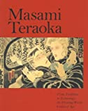 img - for Masami Teraoka: From Tradition to Technology, the Floating World Comes of Age by Teraoka Masami Stevenson John (1997-09-01) Paperback book / textbook / text book