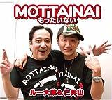 MOTTAINAI~��ä����ʤ�~