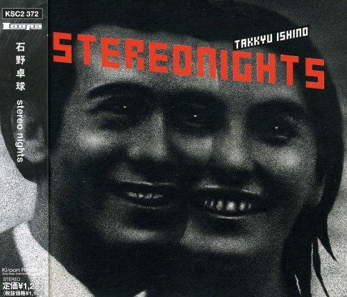 stereo night