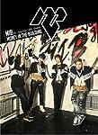 M.I.B 2nd Mini Album - Money In the Building (韓国盤)
