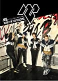 M.I.B 2nd Mini Album - Money In the Building (韓国盤)