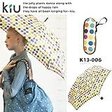 rg000015-A KIU 折りたたみ傘 晴雨兼用 【6色】 Tiny53 Umbrella コンパクト 傘 折り畳み傘 キウ レイングッズ 雨傘 日傘 ナチュラル レディース ガールズ メンズ 男女兼用 ユニセックス (K013-006マルチドット)