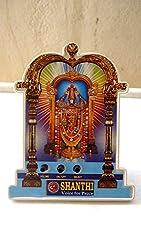 18 in 1 Mini Plug type Mantra Chanter / voice /sloka/ bhajana reapter