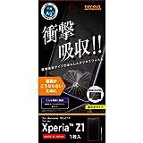 レイ・アウト docomo Xperia Z1 SO-01F用 つやつやタフネス気泡軽減防指紋フィルム RT-SO01FF/D1