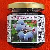 小平産 大粒 ブルーベリージャム 200g瓶 kodairablueberry
