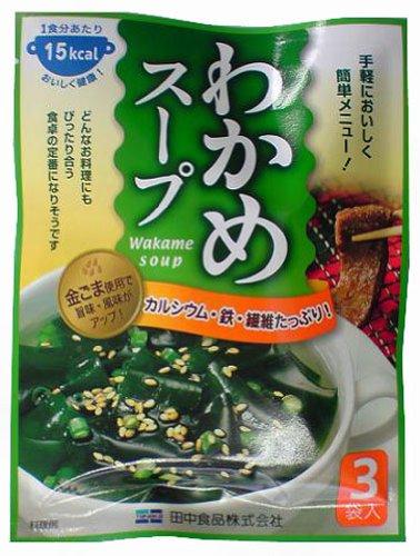 田中食品 わかめスープ3袋入り 17.1g×10個