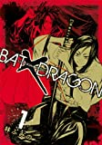 BAT×DRAGON 1 (ガンガンコミックスIXA)