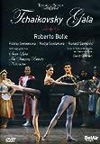 Tchaikovsky Gala [DVD] [Import]