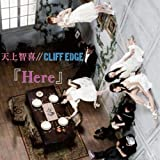 Here(DVD付)