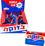 "Amazing Box of 100 Elite Kosher Bazooka Bubble Gums with Comics in Hebrew Certified "" Parve Kosher"" by OU & ""Delicious"" by Millions Ages 3-100"