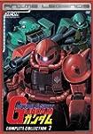 Mobile Suit Gundam Volume 2 Complete...