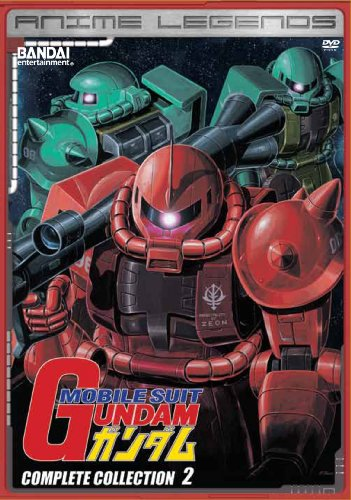 Mobile Suit Gundam Complete Collection 2: Anime Le [DVD] [2012] [Region 1] [US Import] [NTSC]