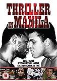 Thriller In Manila [DVD]