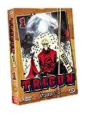 echange, troc Trigun volume 1 - Episode 1 à 13