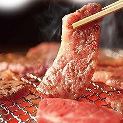 黒毛和牛A5ランクのとろける焼き肉セット(梅)★たっぷり2人前!