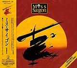 ミス・サイゴン <ミュージカル>― オリジナル・サウンドトラック