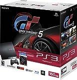 PlayStation 3 160GB Gran Turismo 5 Bundle
