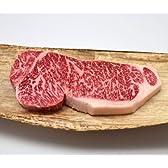 松阪牛 極上サーロインステーキ 250g1枚(松坂牛)