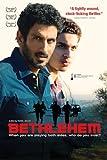 14-208「ベツレヘム 哀しみの凶弾」(イスラエル・ドイツ・ベルギー)