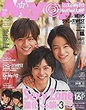Myojo (ミョウジョウ) 2014年 12月号 [雑誌]