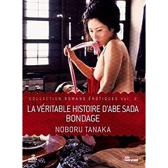 Collection romans érotiques, vol. 2 - Noboru Tanaka