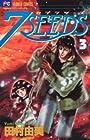 7SEEDS 第3巻 2003年03月26日発売