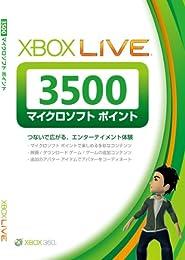 Xbox Live 3500 マイクロソフト ポイント カード【プリペイドカード】