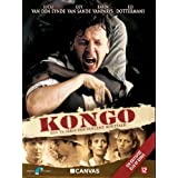 Kongo - Complete Series - 3-DVD Set ( Congo )by Michael Pas