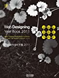 Web制作会社年鑑 2011 ?Web Designing Year Book 2011? (Web Designing Books)