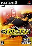 echange, troc GI Jockey 4 (Koei the Best)[Import Japonais]