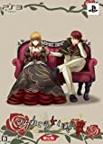 Umineko no Naku Koro ni San: Shinjitsu to Gensou no Yasoukyoku [Limited Edition] [Japan Import] by ALCHEMIST