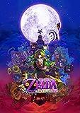 The Legend of Zelda: Majora's Mask 3D Poster