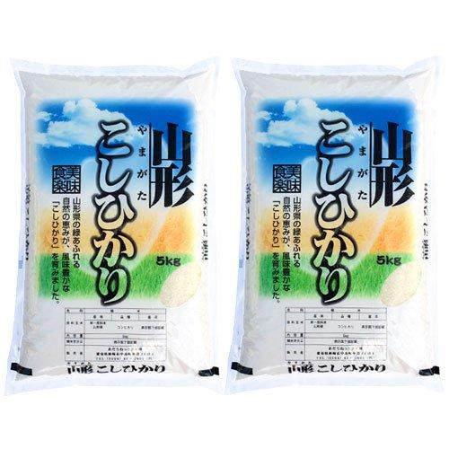 【精米】 山形県 新米 白米 こしひかり 5kg×2 平成27年産