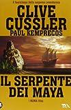 Il serpente dei maya : romanzo