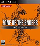 ZONE OF THE ENDERS HD EDITION (PS3通常版)