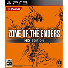 ZONE OF THE ENDERS HD EDITION (通常版)