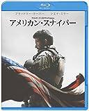 �A�����J���E�X�i�C�p�[ �u���[���C��DVD�Z�b�g �i������萶�Y/2���g/�f�W�^���R�s�[�t�j [Blu-ray]
